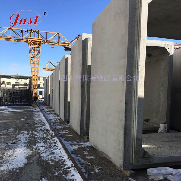 贵州六盘水市政管廊工程
